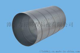 镀锌螺旋风管/不锈钢螺旋风管/卷圆满焊管