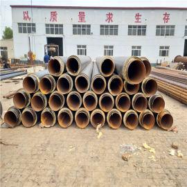 鑫龙日升 聚氨酯发泡保温钢管专业生产DN200