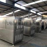 罗汉果热泵烘干机 空气能烘干箱厂家直销