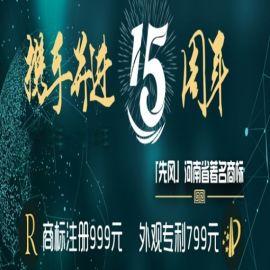 河南省商标注册代理如何去辨别选择