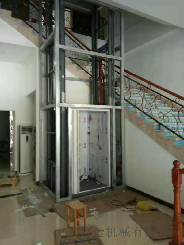 轮椅爬楼车残疾人液压电梯铁西区家装无障碍平台启运