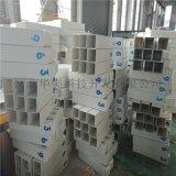 玻璃纖維裏程碑/玻璃纖維裏程碑百米樁