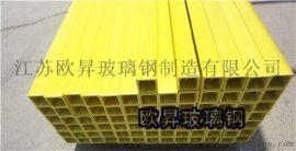 江苏欧昇玻璃钢——玻璃钢方管