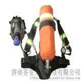 正壓空氣呼吸器+FA6.8L正壓空氣呼吸器