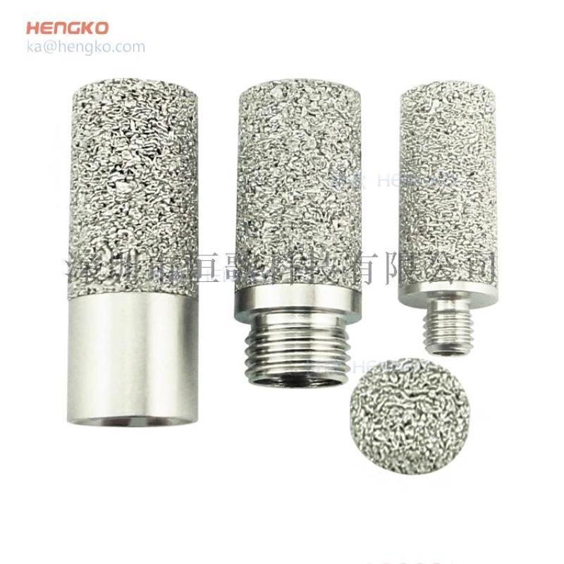 恒歌高温气体过滤筒耐烧结可供定制内外螺牙滤芯