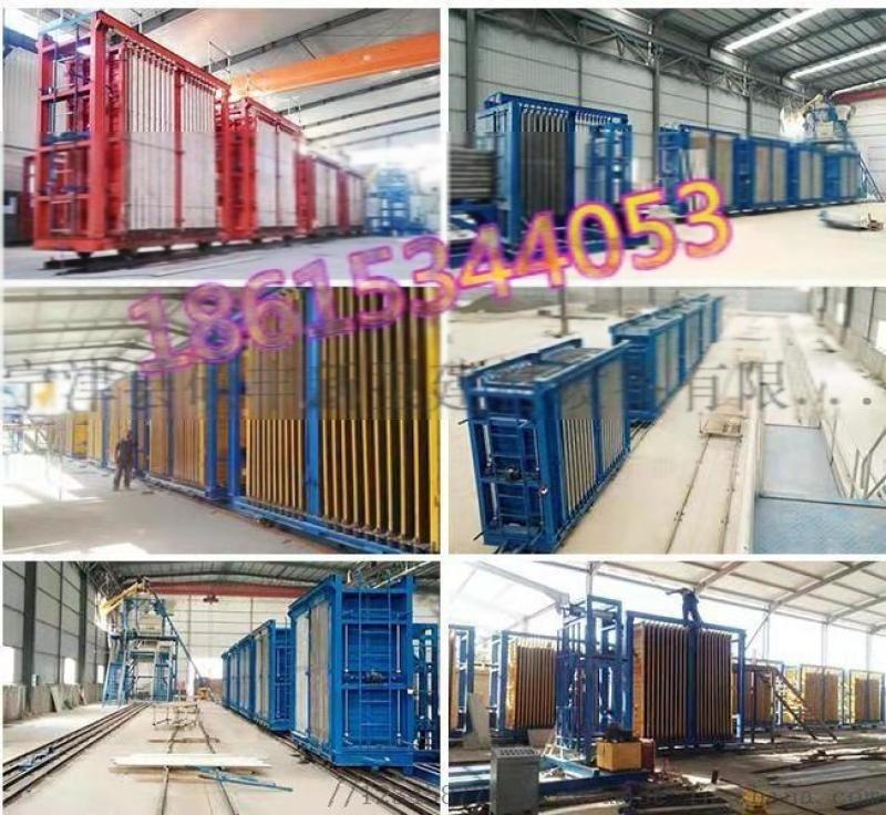 輕質水泥隔牆板設備/輕質隔牆板技術及設備
