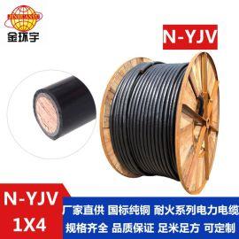 金环宇电缆 国标 耐火电缆 N-YJV 1X4平方 铜芯电力电缆 足米