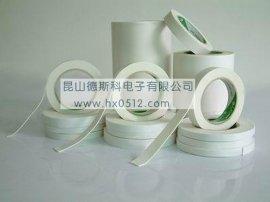 防水丁基橡胶胶带|防水消音胶带|减震防水胶带