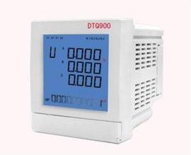 三相电力质量监控仪(DTQ900)