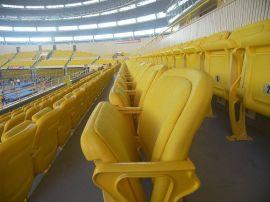 体育赛事场馆看台座椅 观众座席