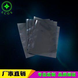 敏感类电子产品运输包装印刷袋 彩色印刷平口袋静电袋