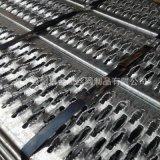 厂家定制304鳄鱼嘴防滑板 平台脚踏板 优质冲孔防滑板防腐蚀耐磨