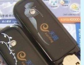 3G上网卡(4605)