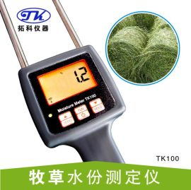 TK100新疆牧草水分测量仪 牧草捆测水仪
