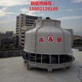 淮安優質冷卻塔生產廠家 200T圓形逆流冷卻水塔 上海周邊上門安裝