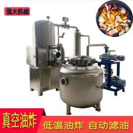 自动脱油式薯片低油脂油炸机