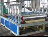 PVC石膏貼面板生產線(TC-94)