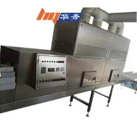 华青微波干燥机厂家 丝印速干专利 无纺布涂料 出口微波干燥机