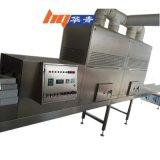 華青微波乾燥機廠家 絲印速幹專利 無紡布塗料 出口微波乾燥機