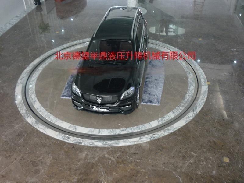 汽车升降舞台,汽车运送平台,液压升降机,北京德望举鼎