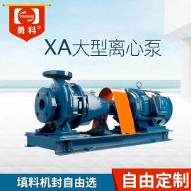 XA150管道加压泵大流量清水泵工业电子纺织水泵