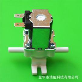 净水器饮水机用电磁阀|底部两孔定位电磁阀|多种安装方式电磁阀