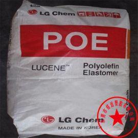 抗UVPOE/LG化学/LC100 耐老化 耐臭氧 耐化学
