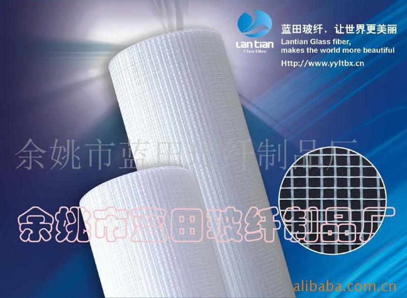 耐碱玻纤网格布130-300G