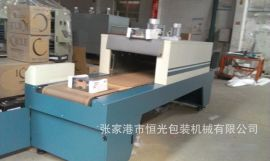多功能的熱收縮爐   電子產品收縮機 收縮效果好 效率高