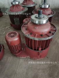 南京特种 ZDS葫芦双速电机 锥形转子三相异步电机