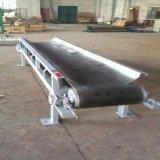 供应矿用型带式输送机 皮带输送机价位 直线型皮带输送线