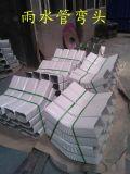 供应108*144mm彩钢落水管,天津彩钢落水管厂家就选天津胜博