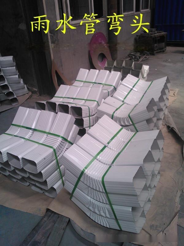 供應108*144mm彩鋼落水管,天津彩鋼落水管廠家就選天津勝博