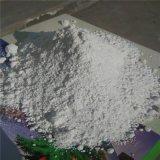 供應水性油墨專用高嶺土2500目 水性塗料高嶺土