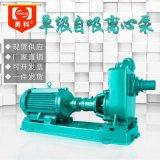 2TC-24自吸泵农用380v增压水泵自吸式水泵