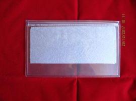 供應PET錢幣冊內頁  郵票收藏冊 錢幣收藏內頁