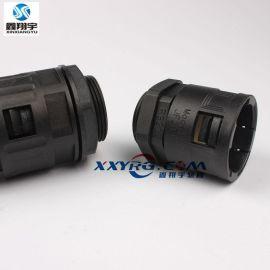 配套AD10mm波纹管/电线电缆保护塑料波纹软管快速接头PG7/M10*1.5