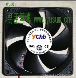 广东散热风扇厂家 供应医疗器械专用80*80*25