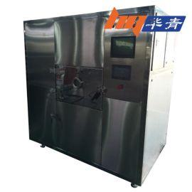 色素低温干燥机 粉状物快速烘干 食品药品添加剂微波真空干燥机