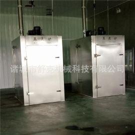 全自动烟熏炉 500型多功能烟熏炉 钢化玻璃视窗