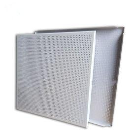 集成吊頂微孔衝孔鋁扣板600*600吊頂工程鋁扣板