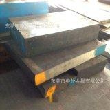 中外品牌进口DAC55模具钢材 DAC55圆钢 DAC55圆棒 规格齐全