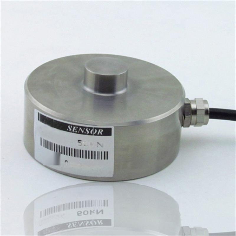 圆盘式称重传感器 拉压式称重传感器 平台秤传感器 WPL207 普量电子