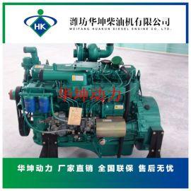 潍坊华坤供应R6105D柴油机58kw六缸柴油机水冷柴油发动机全国联保