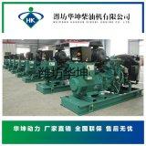 360KW沃爾沃 柴油發電機 價格TAD1345GE 發動機 柴油發動機