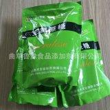 三氯蔗糖山东供应商 现货销售高质量三氯蔗糖