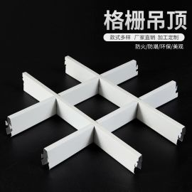 厂家供应集成吊顶木纹氟碳铝格栅规格定制铝格栅