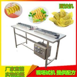 廠家銷售自動成型蛋餃機 黃金蛋餃制作設備 特色小吃黃金蛋餃機