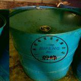 淨洗劑6502(椰子油脂肪酸二乙醇醯胺)