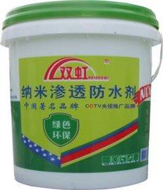 納米滲透防水劑